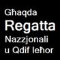 ghaqda-fb-image